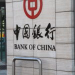 Bank of China Issues $2.8B in Blockchain-Based Bonds