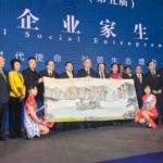 WUSME in Beijing for the 5° Global Social Entrepreneur Ecology Forum