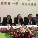 WUSME, CWDPA and Jiangxi Guoci Culture and Art Co., signed a collaboration agreement